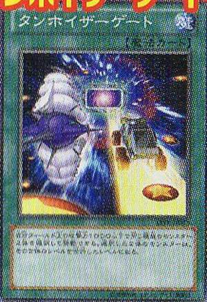 Abyss Rising cards[disscution] Gate