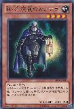 ABYR-JP009 Heroic Champion Yashu Torch