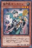 ABYR-JP023 Magical Instructor, Cisty