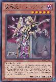 ABYR-JP024 Magical Emperor, Ampoure