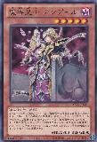 ABYR-JP024 Magical Emperor, Ampoure
