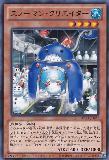 ABYR-JP029 Snowman Creator