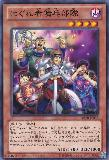 ABYR-JP038 Straggling Force