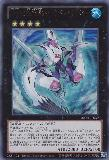 ABYR-JP0(??) CNo. 32: Ocean Biting Dragon Shark Drake Vice