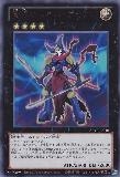 ABYR-JP040 One-Eyed Skill Gainer