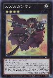 ABYR-JP041 Gagaga Gunman