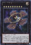 ABYR-JP0(??) Canopy Star Dyson Sphere