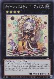 ABYR-JP048 Queen Madolche Tiaramiss