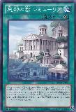 ABYR-JP057 Forgotten Capital Lemuria