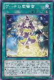 ABYR-JP059 Goethe Book of Magic