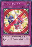 ABYR-JP066 Battle Break