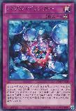 ABYR-JP067 Bubble Bringer
