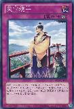 ABYR-JP079 Unification of the whole Land