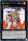 CBLZ-EN099 Brotherhood of the Fire Fist - Lion Emperor