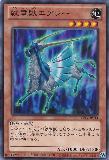 CBLZ-JP014 Heraldic Beast Yale