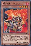 CBLZ-JP024 Dark Flame Star - Yuushi