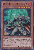 CBLZ-JP027 Prestige Flame Star - Hienshaku