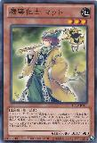 CBLZ-JP035 Magical Maker, Mat
