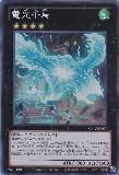 CBLZ-JP052 Lightning Plover