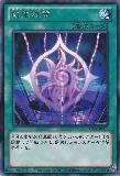 CBLZ-JP057 Reborn Medallion
