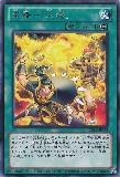 CBLZ-JP059 Flame Dance - Tenki