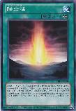 CBLZ-JP060 Haze Pillar