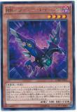 CORE-JP013 Raid Raptor - Fuzzy Lanius