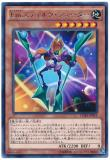 CORE-JP019 Entermage Stilts Shooter