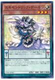 CORE-JP042 Eccentric Daemon