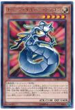 CORE-JP043 Toon Cyber Dragon