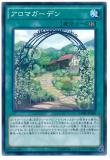 CORE-JP062 Aroma Garden