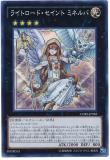 CORE-JP083 Minerva the Lightlord Saint