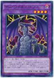 CPD1-JP003 Death Virus Dragon