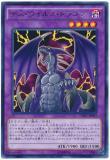 CPD1-JP003 Death Virus Dragon