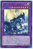 CPD1-JP004 Mirror Force Dragon