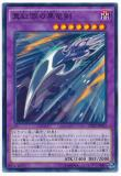 CPD1-JP012 Red-Eyes Black Dragon Sword