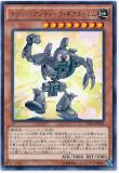 CPD1-JP022 Toon Antique Gear Golem