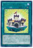 CPD1-JP023 Toon Kingdom