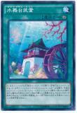 CPD1-JP043 Aquarium Set