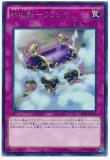 CPD1-JP045 Aqua Story - Urashima