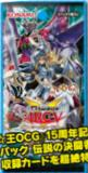Collector's Pack - Duelists of Legend Edition
