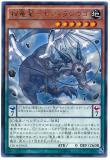 CROS-JP025 Secret Dragon Star - Sephira Shiugo