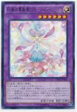 CROS-JP040 Bloom Diva, the Melodious Flora Saint