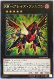 CROS-JP048 Raid Raptor - Blaze Falcon
