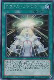 DE01-JP160 Miracle Contact