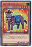 DOCS-JP001 Entermate Secondonkey