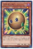 DOCS-JP020 Kuriboh-Ball