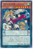 DOCS-JP029 Majespecter Unicorn