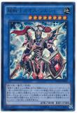 DOCS-JP042 Super Warrior Chaos Soldier
