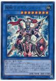 DOCS-JP042 Super Warrior Chaos Soldier